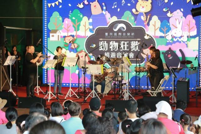 動物狂歡音樂會 吸引大批親子樂迷