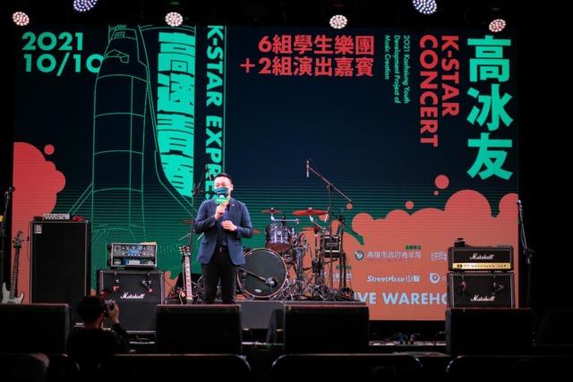 高市青年局「高冰友」 在地青年樂團熱力演出