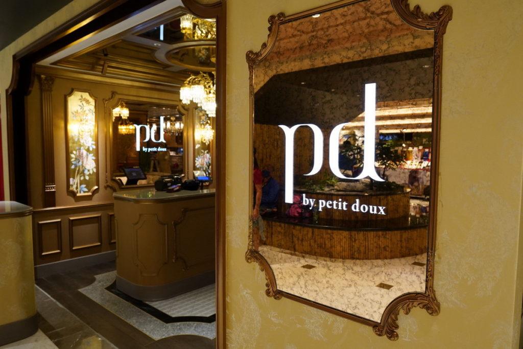 金色三麥餐飲集團旗下微兜華麗變身!新創旗艦品牌「Pd by petit doux」