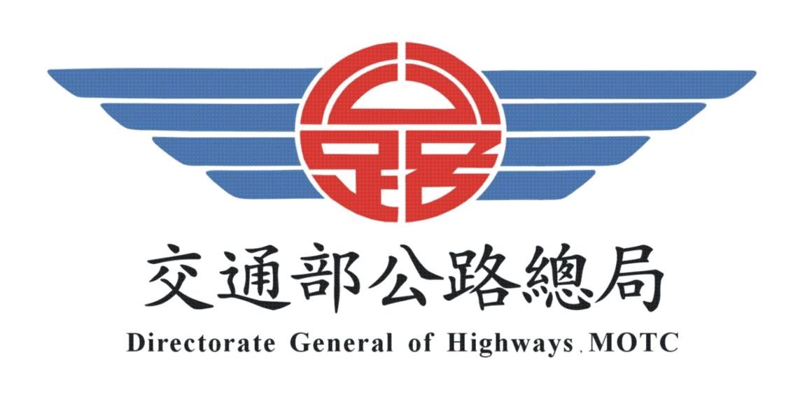 圓規颱風來襲   截至今日7時止   公路總局實施預警性封路6處  道路災情2處