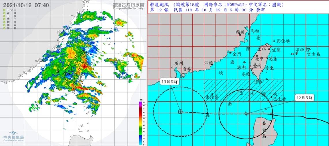 東半部、恆春半島、北部山區防豪大雨  沿海風浪大