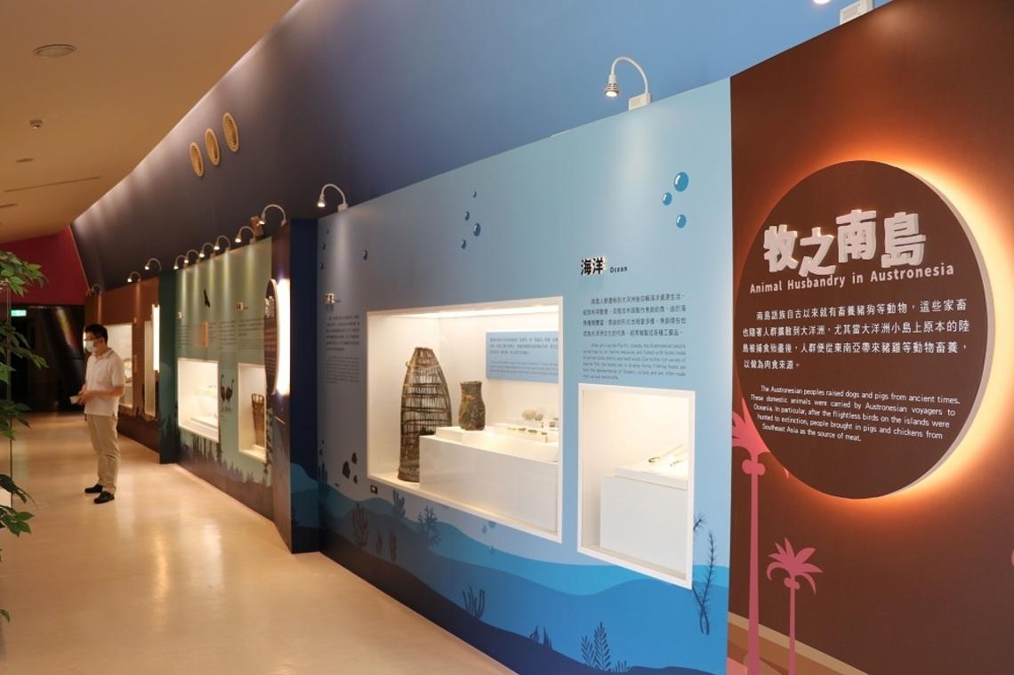 食飽未! 十三行博物館帶您飽覽南島語族五千年飲食文化