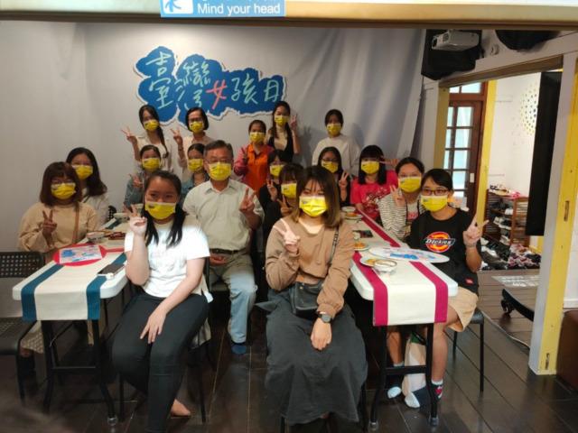 臺灣女孩日 鼓勵女孩勇敢追夢