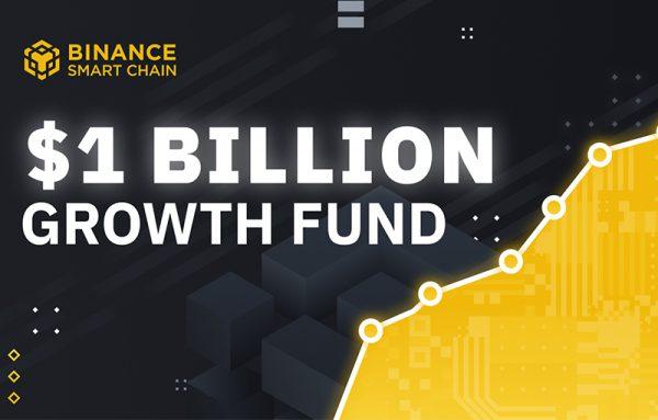 10億BSC生態基金!BNB、CAKE單日漲超10%,幣安智能鏈將如何分配資源?