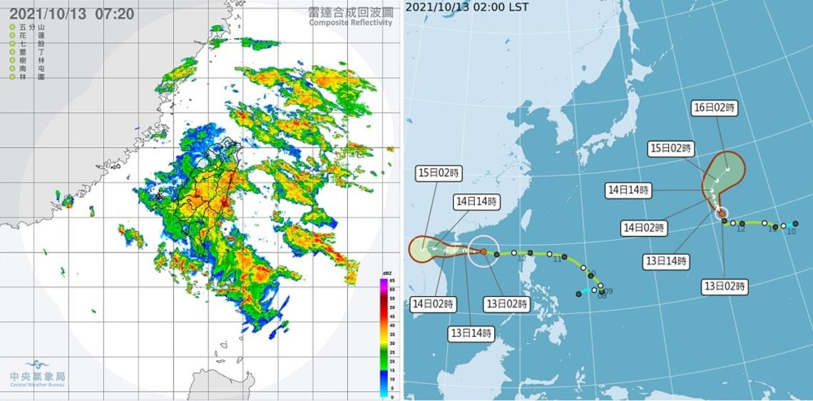 南方雲系北移    東半部降雨機率仍高   留意沿海長浪