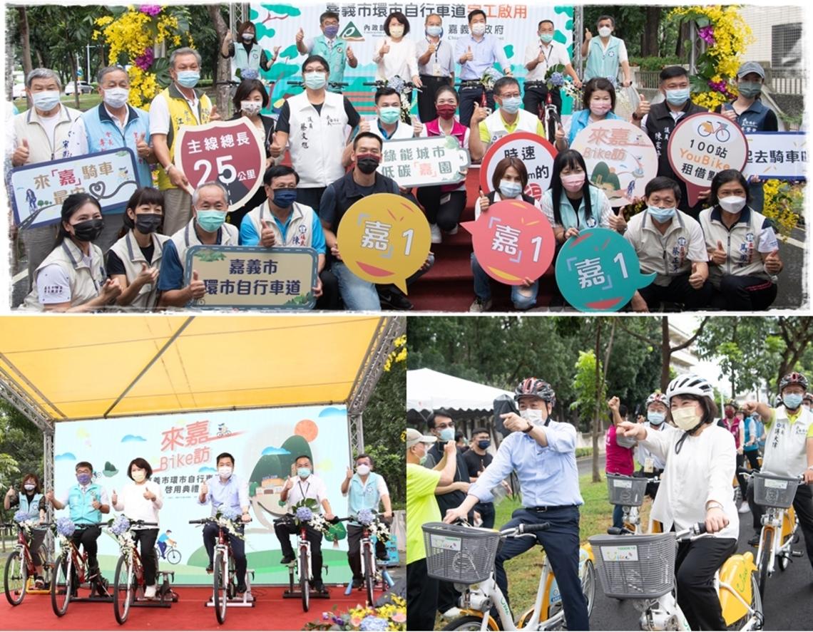 嘉義市「環市自行車道」!嘉市長黃敏惠:不僅媲美韓劇場景、還能超越