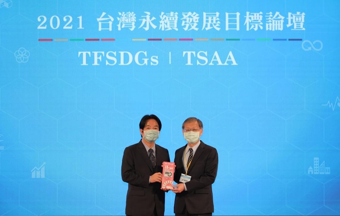 中鋼榮獲首屆「台灣永續行動獎」環境永續最高榮譽金獎    努力成果獲高度肯定