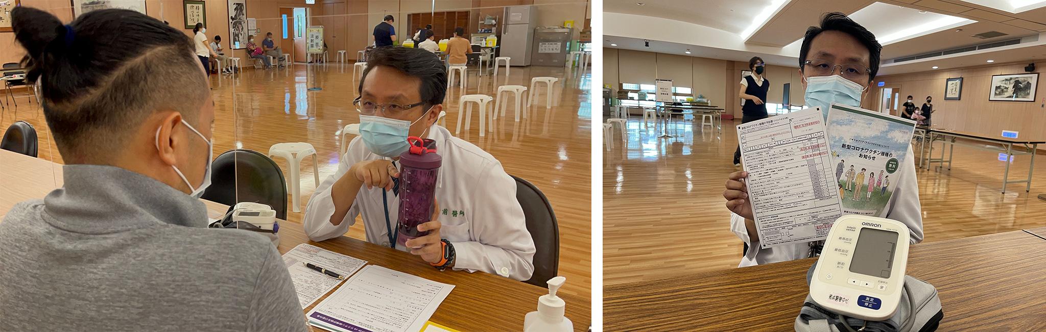 擔任諮詢醫師的郭勁甫副主任非常重視難得的感恩機會,特別到日本厚生勞動省下載疫苗接種相關資料提供給日僑參考,準備血壓計為有血壓問題的日僑量測。