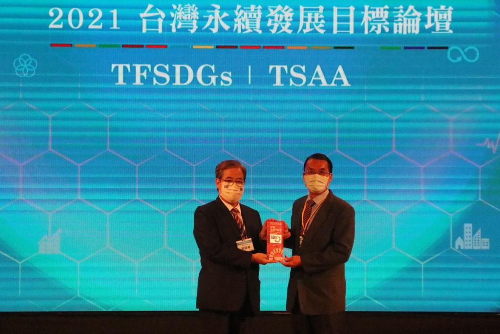 弘光科大與中部社區共築低碳宜居環境 獲台永續行動獎