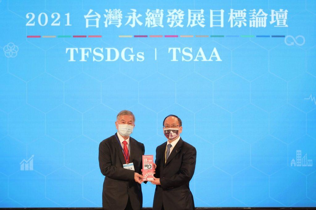 台灣永續行動獎 東海大學獲頒四金一銀
