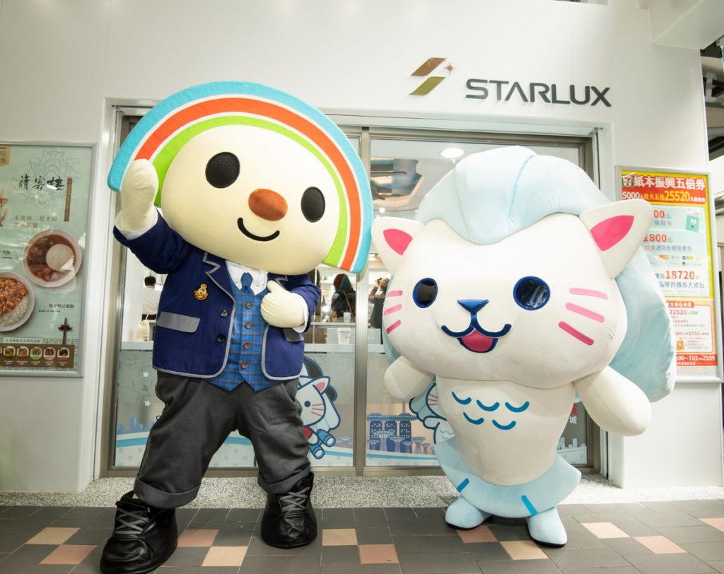 台北-新加坡航線再+1 新加坡邀您「即刻隨心所往 心想獅城」 進駐7-ELEVEN全台首間航空主題門市快閃一個月等你來打卡