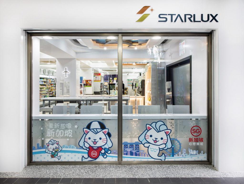 即日起至11月12日新加坡旅遊局與「星宇航空 x 7-ELEVEN 概念店」正式展開,邀請懷念新加坡的旅客們一同前往打卡體驗獅城氛圍