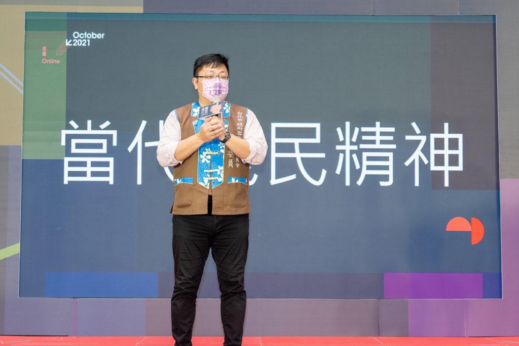 臺北市客家事務委員會徐世勲主委分享當代義民精神,希望產生行動共鳴一起為臺灣祈福