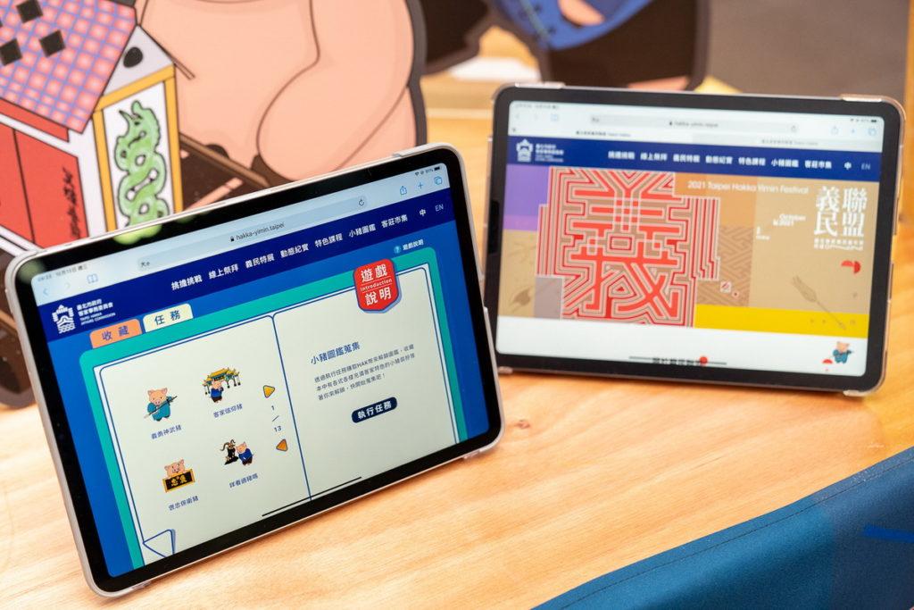 2021臺北客家義民嘉年華主打年輕化,打造活動官網,包含互動遊戲、線上祈福抽籤、3D義民特展等,還可獲得Hak幣解鎖網站內特色小豬