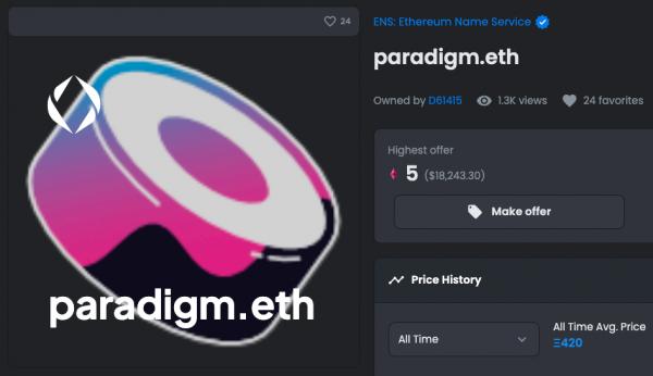 被低估的NFT?神秘買家420顆ETH收購以太坊域名「paradigm.eth」