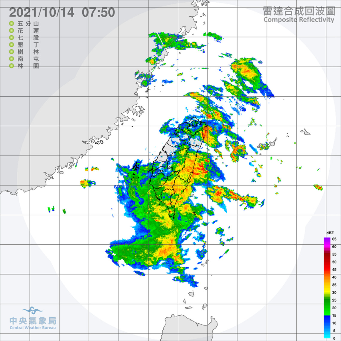 南方雲系北移   東半部留意長時間降雨