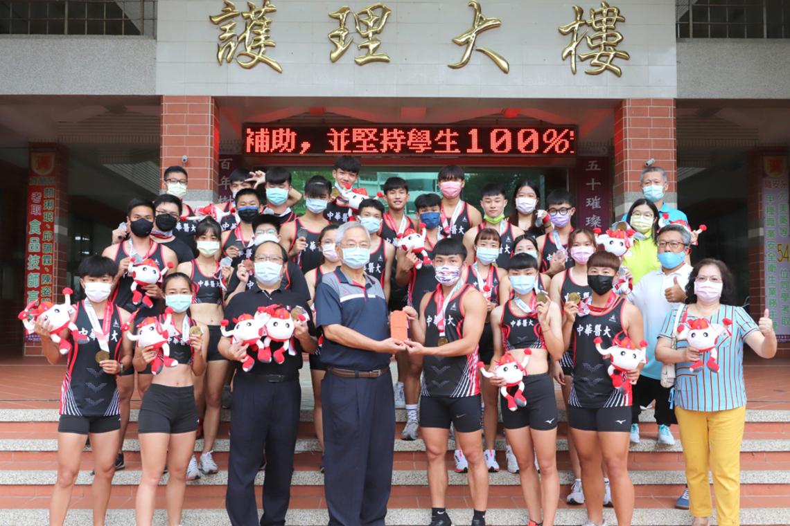 中華醫大全大運代表隊獲9金12銀5銅  總獎牌技專院校第一