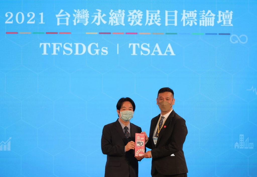 怡和餐飲集團榮獲「台灣永續發展目標行動獎」