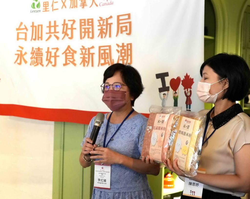 台中農改場李紅曦場長說明今年以豆類為主角,結合臺灣傳統飲食來呈現,帶動了臺灣廠