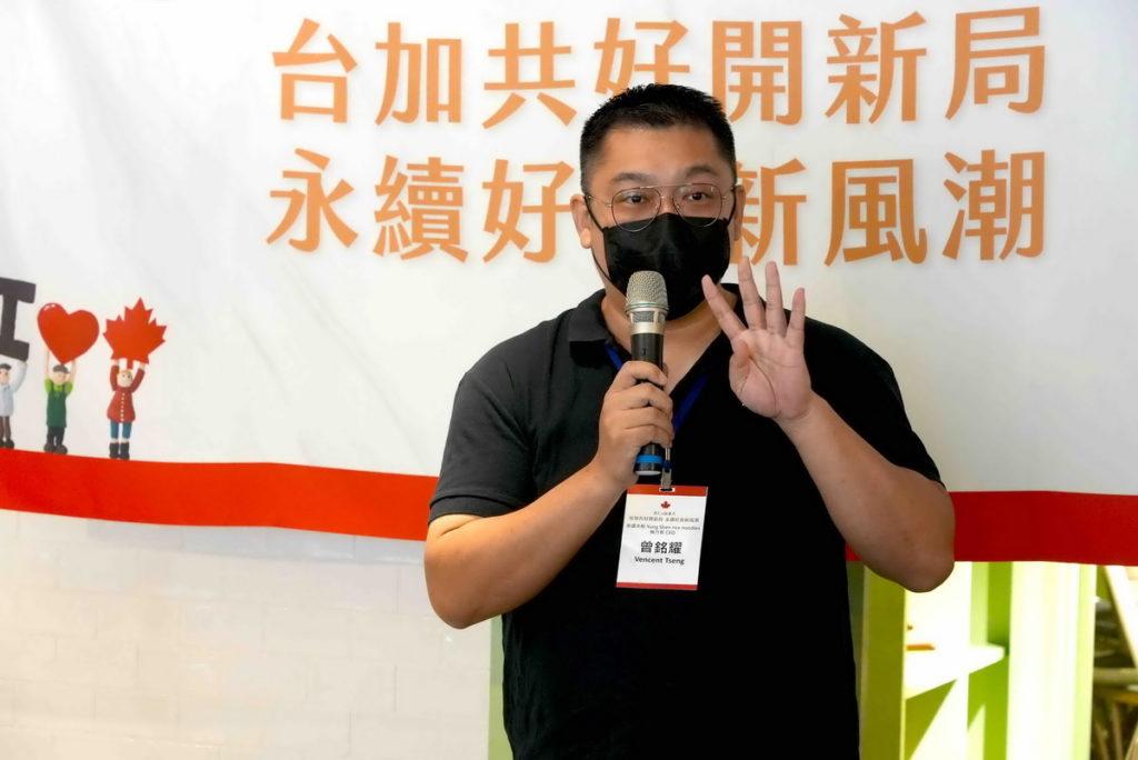 里仁合作廠商-新竹百年米粉廠永盛米粉執行長曾銘耀先生說明米粉製作的用心