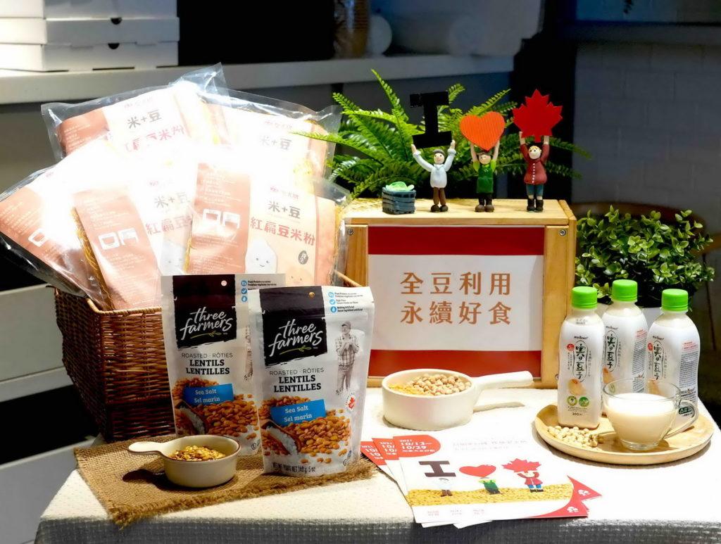 臺灣加拿大產官學策略合作展新局 「全豆利用」永續好食,創新誠信互助產業價值鏈。