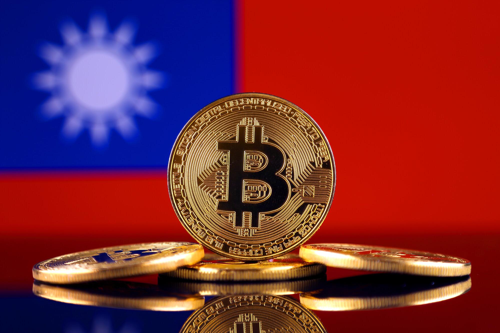 加密貨幣納入洗錢防制規範:台灣交易所合規競賽開打