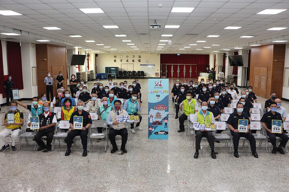 臺南市政府警察局電子巡簽成果發表會 市長親臨體驗讚便利