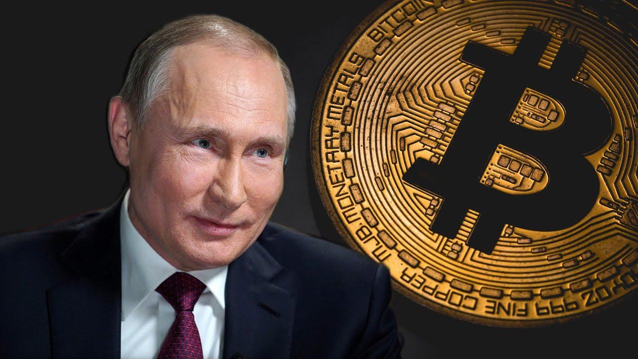 認可加密貨幣「有價值」!普丁:但不適用於石油交易