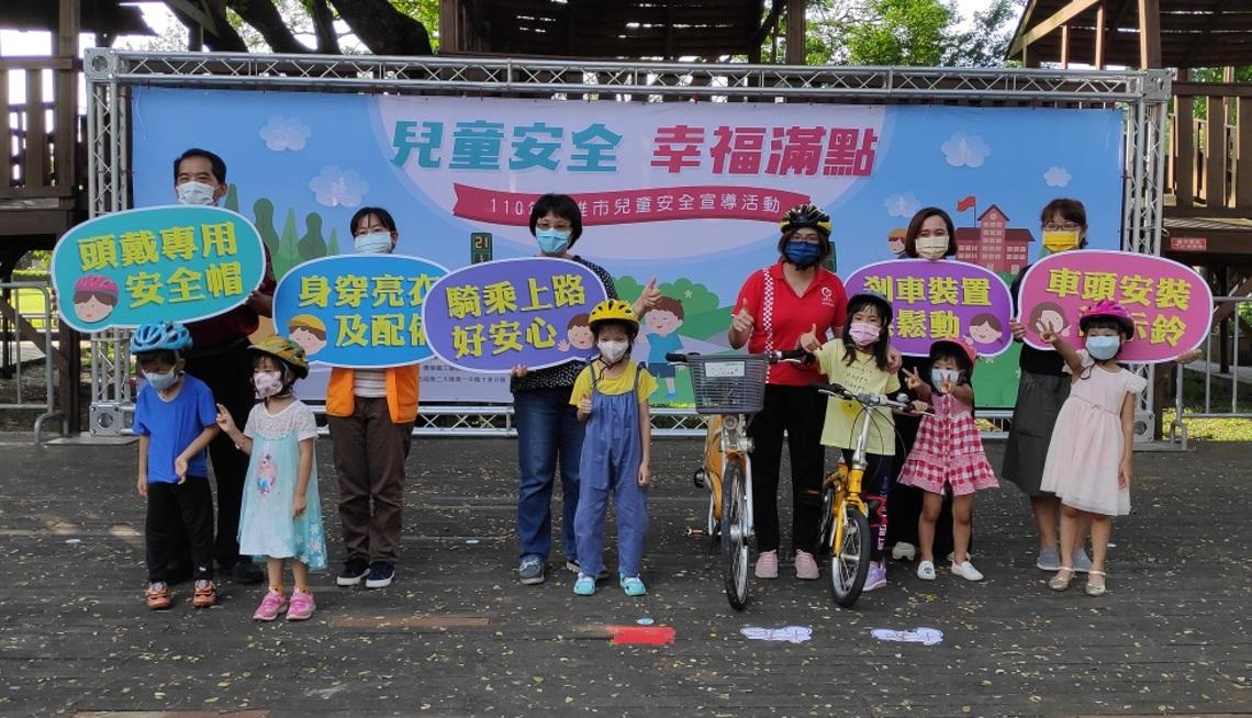 「安全帽、亮衣配備、車鈴」     幼童騎乘自行車安全鐵三角