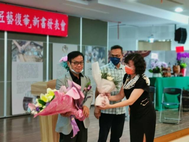 老家具醫美師陳麗全新書《匠藝復華》發表會 台灣第一本傳統老家具修復專書