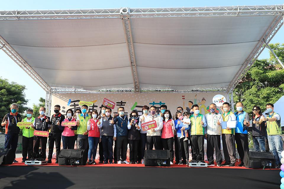 台南運動嘉年華熱鬧登場!黃偉哲與民眾同樂體驗多項運動
