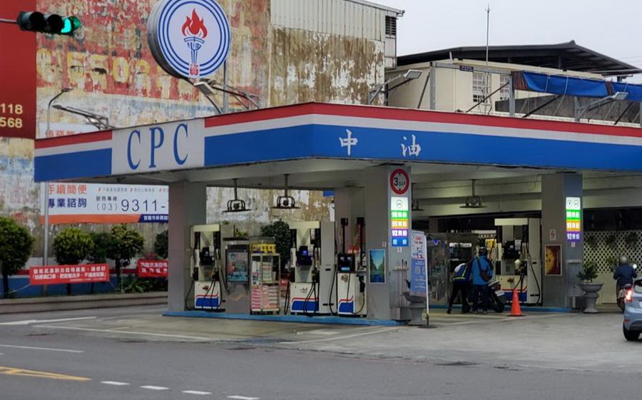 國內油價又要漲很大  10/25起汽、柴油各漲0.6元及0.7元